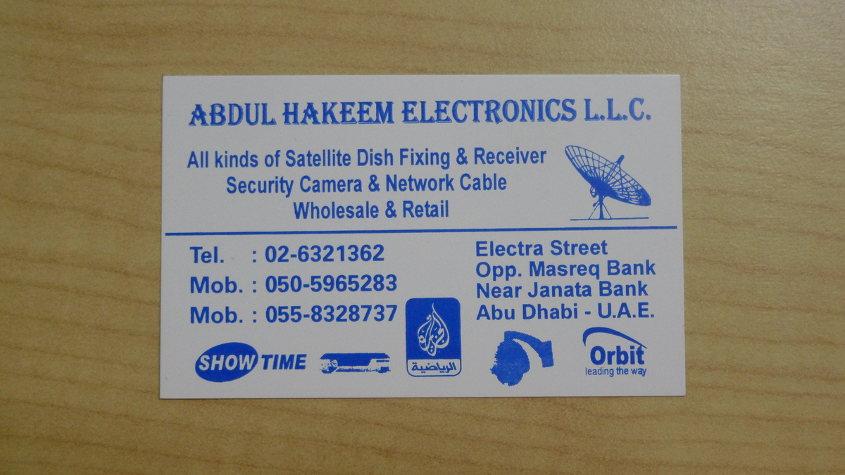 8 Abdul Hakeem Electronics Business Card | Design and Innovation Lab